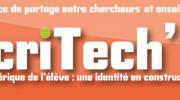 France : Colloque écriTech'6: Vie numérique de l'élève : une identité en construction